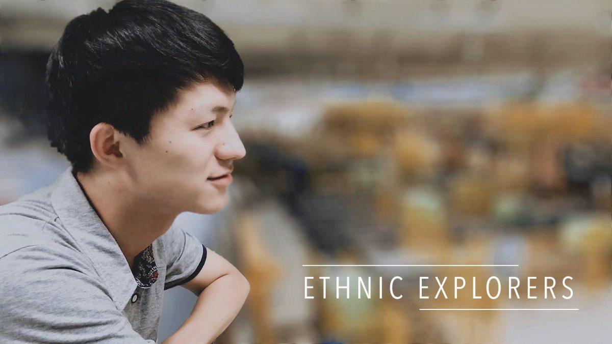 Ethnic Explorer -Taster Tape