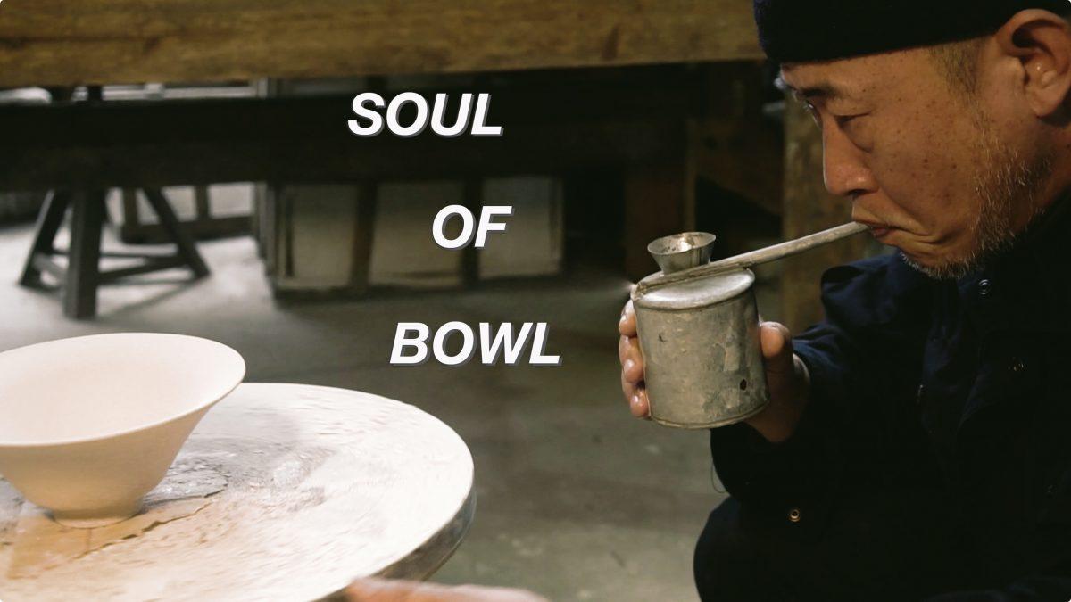 Soul of Bowl